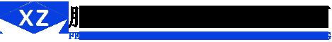 水泥检查井_预制检查井_安徽混凝土检查井施工厂家-肥东县新庄水泥预制品厂